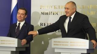 Руски медии: България поиска прагматични отношения с Русия