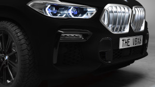 BMW показа най-черния автомобил, произвеждан някога