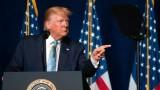 Тръмп иска добри отношения с Китай и Русия