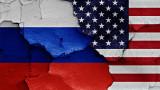 Русия се озъби на САЩ за въздушните им удари в Сирия