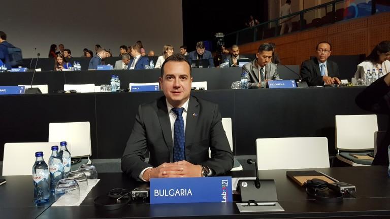 Заместник-министърът на младежта и спорта Николай Павлов взе участие в