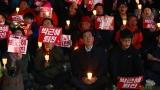 Скандалът около президента на Южна Корея се разраства
