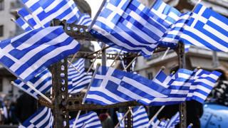 Железничарите в Гърция са в 3-дневен протест