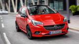 Първият електрически Opel Corsa ще се прави в Сарагоса