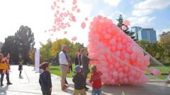 1200 розови балона над НДК напомниха за рака на гърдата, приканват за безплатни прегледи