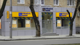 ЕЦБ глоби Piraeus Bank S.A. с €5 милиона