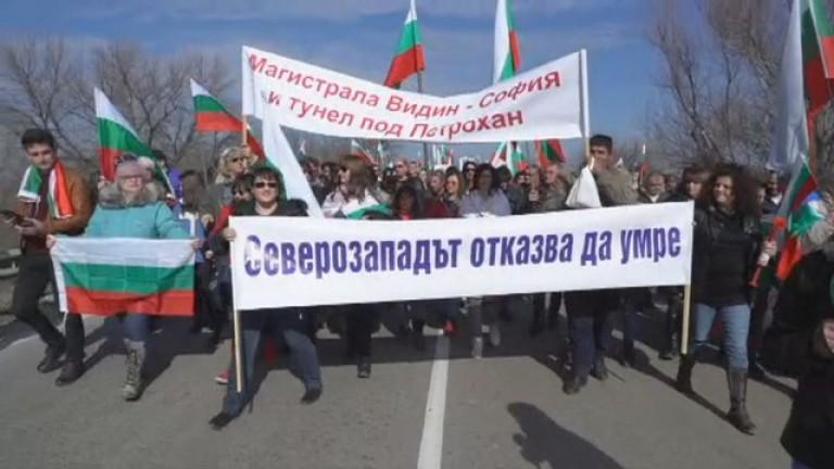 Протести блокираха за пореден път основния път Е-79 в Северозападна
