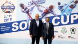"""Зам.-министър Андонов даде началото на Международния турнир по таекуондо """"Sofia Cup"""""""