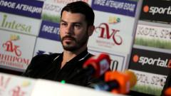 Галин Иванов: Ще стане мач с ЦСКА, чакам го с нетърпение