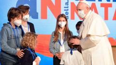 """Папата проповядва срещу """"демографската зима"""" в Италия"""