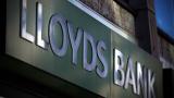Акциите на британските банки скочиха след признаци за отхвърляне на Brexit