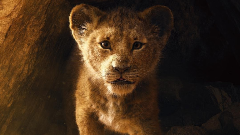 """""""Цар лъв"""" с първи трейлър"""