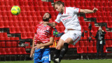 Гранада победи Севиля с 1:0 в мач от Ла Лига