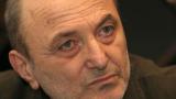ГЕРБ закриват месеца на политическите консултации при президента