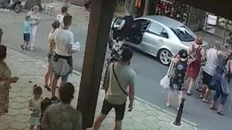 Обвиниха нападателя на незрящи в Несебър