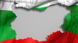 Проф. Людмил Георгиев: България се намира във васално положение спрямо САЩ