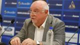 Константин Баждеков е сред вариантите за нов изпълнителен директор на Левски