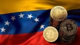 Различната криптовалута на Венецуела, която е по-ценна от Bitcoin