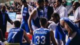 Тежка загуба за Левски Лукойл за Купата на ФИБА-Европа