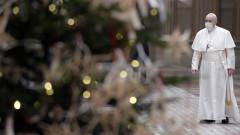 Папа Франциск отмени новогодишните литургии заради ишиас
