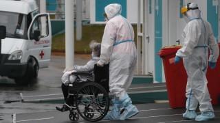 В Русия вече над 230 000 починали от COVID-19