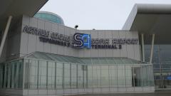 Рекорден брой пътници обслужи Летище София през януари