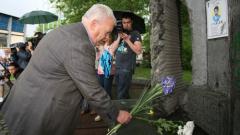 Само 11 безплатни покани за юбилея на Левски