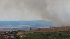 Бедствено положение заради пожар в Гълъбовско