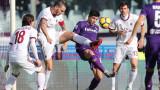 Фиорентина и Милан завършиха при равен резултат 1:1