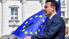 Близо сме до споразумение с Атина за името, оповести Заев