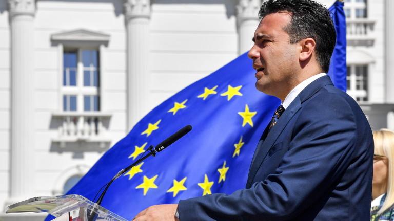 Всенародни тържества в Македония заради поканата от НАТО