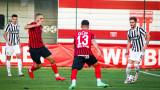 Локомотив (София) - Локомотив (Пловдив) 1:0 (Развой на срещата)