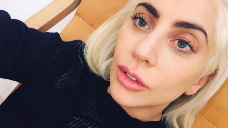 Лейди Гага окончателно отмени турнето си
