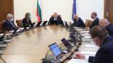 Заповедта за маските - детайлна и конкретна, нареди Борисов