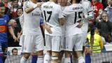 Футболист на Реал отказа на Ливърпул