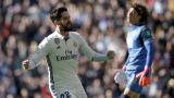 Иско Аларкон: Трябва да съм луд, за да не искам да остана в Реал (Мадрид)