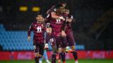 Реал Сосиедад начело в Ла Лига след нова победа