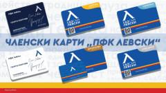 Популярна изпълнителка се сдоби с членска карта на Левски