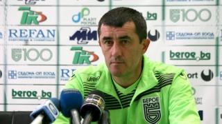 Ивайло Йорданов: Берое не ни интересува, мислим само за нашия отбор