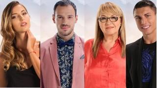 """""""ВИП Брадър"""" 2017: Българският Роналдо, Марги Хранова и още 16 звезди в Къщата"""