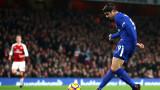 Челси занулява сезона за Арсенал