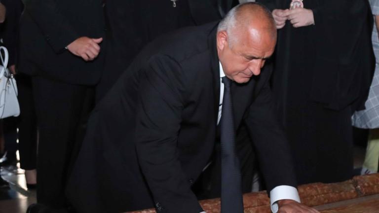 Бойко Борисов се среща с българите в Тел Авив