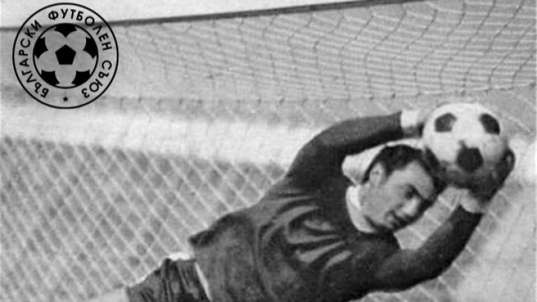 БФС изказа своите съболезнования за кончината на легендата на Левски