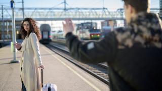 Как да имаме успешна връзка от разстояние