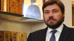 Малофеев сочи задкулисие и западно разузнаване за русофобска атака в България