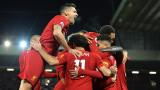 Ливърпул победи Манчестър Сити с 3:1 във Висшата лига