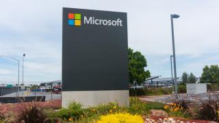 Microsoft удари 1 трилион долара капитализация отново