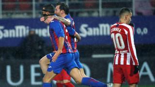Атлетико (Мадрид) отново се провали далеч от дома