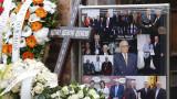 Спортният елит на България изпрати Цено Ценов в последния му път