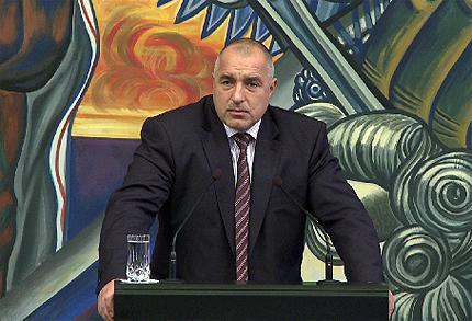 Борисов: Не ме интересуват имотите на БАН